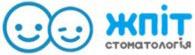 Стоматологія ЖПІТ — Ірпінь — Всі Види Послуг Логотип